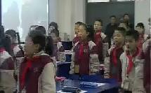 小学科学《生的食物和熟的食物》【蔡金钗】(2011年浙闽两省小学科学教学研讨会)