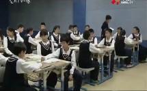 初中科学《透镜和视觉》【徐】(杭州市初中科学名师公开课)