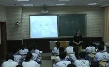 人教版初中语文八下《喂——出来》天津-王秀娥
