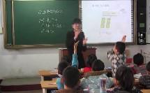人教版小学数学一上《11-20各数的认识》黑龙江黄萍