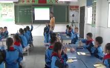 人教版小学数学一上《11-20各数的认识》湖北陈正庆