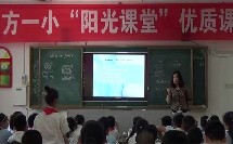 科普版小学英语五上《Lesson 3 A computer has a keyboard》河南侯柯柯