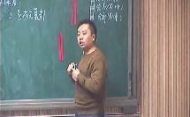 《DNA的复制》高一生物-郑州七中:楚东升