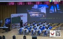 名师示范课五年级下册《相遇问题》【高众】(2017年小学数学全国名师同上一节课观摩交流活动)