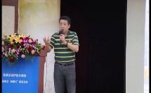 """深圳市校外教育协会首届学前教育""""新概念 新模式""""说课比赛"""