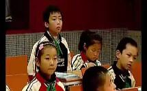 小学一年级数学优质课观摩视频下册《左与右》_杜秋萍