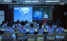 五年级品德与社会-地图上找中国