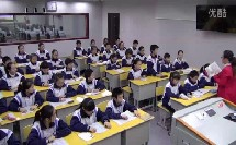 七年级语文《黄河颂》湖南省资兴市三中