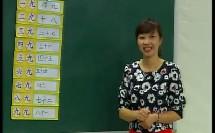9的乘法口诀-淮安市人民小学