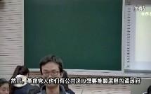 高中历史辛亥革命岳阳市第十三中学