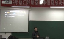 高中信息技术赛铭记历史 珍爱和平 圆梦中国——音频信息的采集与加工