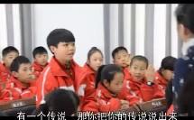 品德与社会五年级丰富多彩的民族节日