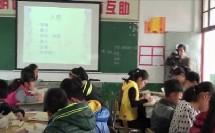 八年级语文《 喂——出来》岳阳县月田镇中心学校