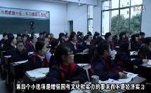 走中国特色社会主义文化发展道路》一轮复习隆回县第二中学