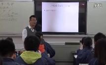 牛顿第一定律-平江第一中学