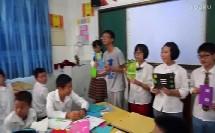 盛情邀约请柬的设计与制作初中美术人教版-祁门县第二中学