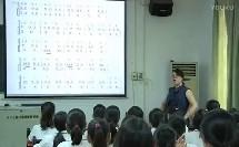 打击乐合奏八音之乐-2016年南宁市初中音乐人教版-广西大学附属中学