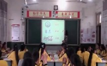 凝练的视觉符号初中美术人教版-汀泗桥镇初级中学