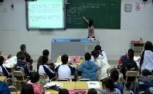 10-2《尝试对生物进行分类》中堂实验中学-叶焕麟-课堂实录
