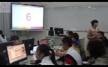 10-2逐帧动画课堂实录