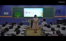 10-2换个角度想一想小学品德与社会人教版-长泰县实验小学