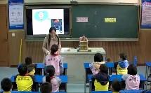 10-2换个角度想一想小学品德与社会人教版-丹阳市云阳学校