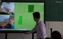 《平行四边形的面积》