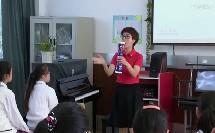 瑶族舞曲初中音乐 人音版-丹阳市华南实验学校