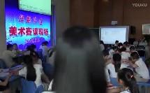 第2课画人像小学美术人美版-重庆市徐悲鸿小学校