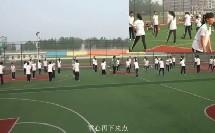 排球正面双手垫球-高中体育与健康人教版天津