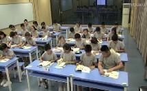第三章保护生物的多样性-初中生物人教版-重庆市长征学校