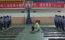 学习前滚翻-湘潭市和平小学