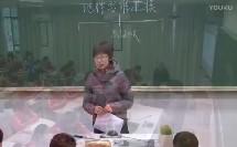 高中地理《地理思维建模》