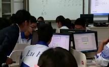 编制计算机程序解决问题(二)