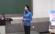 《技巧—侧手翻》说课-北京市人大附中朝阳学校 刘畅