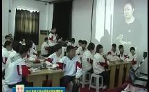 高中美术-贾晓昀—中国民间艺术