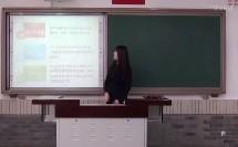 《心理健康与生涯发展》说课-张蕾,北京市育才学校