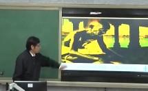 《圣雄甘地》课例视频(二)