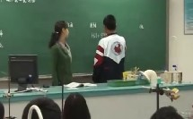 《二氧化硫》课例视频(一)