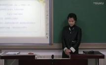 《未来生活》说课-丁宁北京景山学校