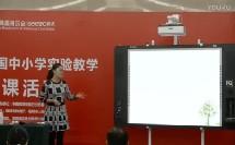 生活中的静电现象-宋垚-云南省昆明市高新一小