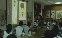《中国古代人物画》课例视频(二)