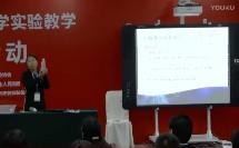 二氧化碳与水反应创新实验设计-张智-四川省简阳市