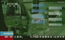 20161015 四川省绵阳中学 教科版 高二 物理 樊琳 磁场对通电导线的作用