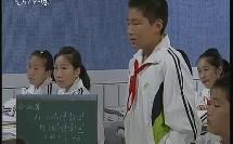 名师公开课_《2.6 有理数的混合运算》授课老师曹树宏