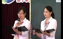 年上海市小学英语08 一节课 颁奖仪式
