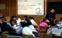 身边的公共设施 小学德育品德课优质课评比视频