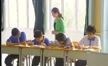 感受自然 初中语文优质课展示