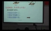 初二科学简单的电路浙教版苏永福
