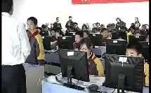 2010年全国小学信息技术优质课《设置动画效果》_董老师
